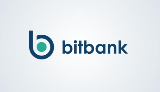 bitbank(ビットバンク)の評判は?手数料や口座開設方法について説明