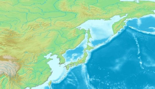 コイン相場一周年記念イベント「Next Economy Conference 2018」レポート~その②~