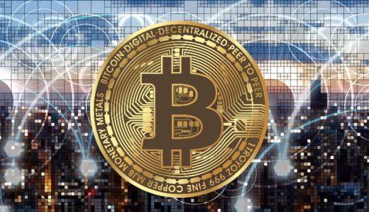 ビットコインで最も注目を集める技術であるライトニングネットワークとは?
