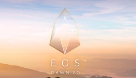 将来に期待がかかる10個のEOS(イオス)プロジェクトを紹介!