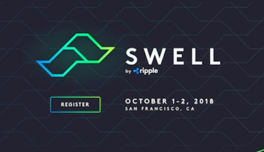 リップルの重要イベント『SWELL2018』!注目点や開催する日本時間などまとめ