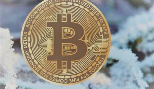 FACEBOOKの仮想通貨「DIEM(ディエム)」について考察