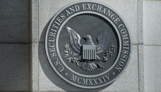米SEC、9つのビットコインETFを否認から再審査へ変更