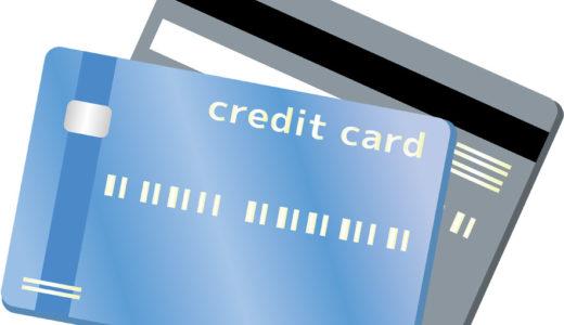 仮想通貨でキャッシュバックを行うクレジットカードが誕生か?