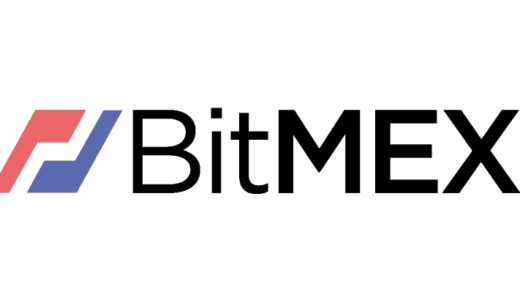 断トツ世界一の利用量を誇るBitMEX!追証なし・レバレッジ100倍など特徴を解説
