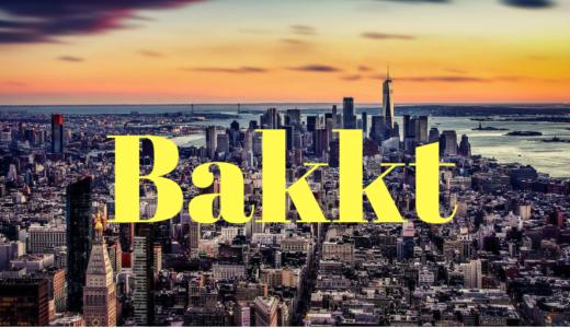 Bakktのビットコイン先物上場は2019年最大の注目材料