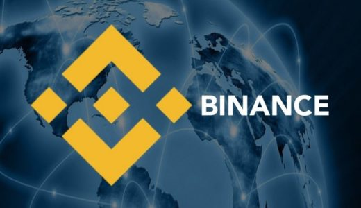 Binance(バイナンス)がハッキングや不正に強い分散型取引所を2019年より開始!